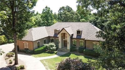 Cramerton Single Family Home For Sale: 112 Cramer Mountain Woods