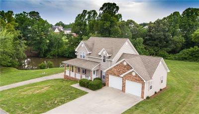 Catawba County Single Family Home Under Contract-Show: 5363 Stonegate Farm Drive