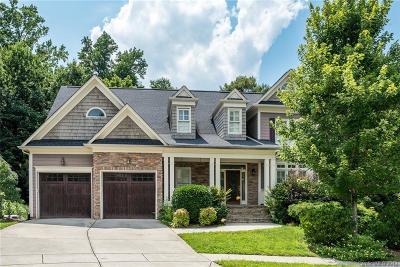 Southpark Single Family Home For Sale: 7006 Gardner Pond Court