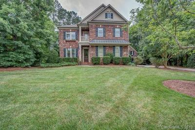 Charlotte Single Family Home Under Contract-Show: 2610 Hamilton Crossings Drive