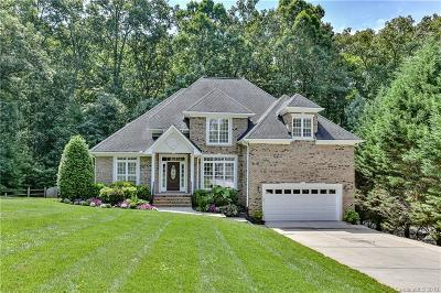 Mooresville Single Family Home For Sale: 143 English Ivy Lane