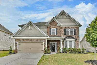 Clover Single Family Home For Sale: 1662 Fig Branch Road