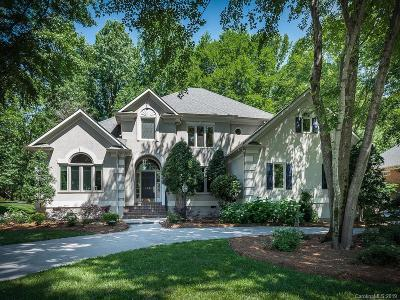 Charlotte Single Family Home Under Contract-Show: 3601 Whitehill Drive