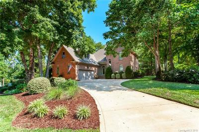 Mooresville Single Family Home Under Contract-Show: 116 Patience Place Lane
