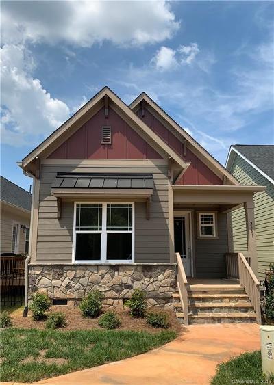 Denver Single Family Home For Sale: 2381 Shanklin Lane #4