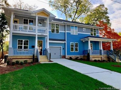 Charlotte Condo/Townhouse Under Contract-Show: 5237 Valley Stream Road