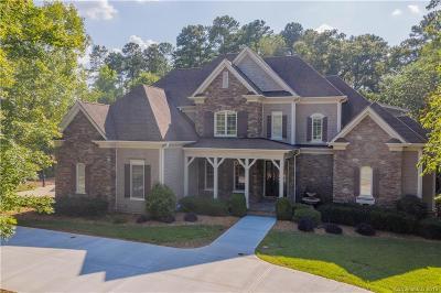 Weddington Single Family Home For Sale: 2072 Kings Manor Drive