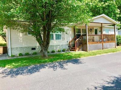 Single Family Home Active Under Contract: 306 Chickamauga Circle