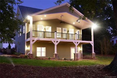 Single Family Home For Sale: 17182 Randalls Ferry Road