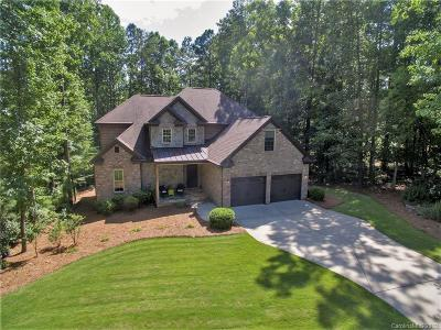 Lake Wylie Single Family Home Active Under Contract: 346 Squirrel Lane
