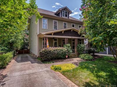 Midwood Single Family Home Under Contract-Show: 2812 Attaberry Drive
