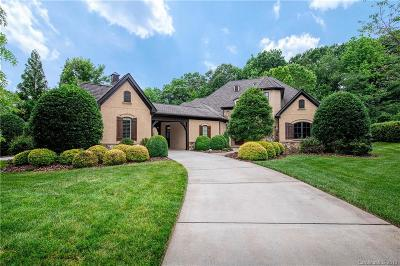 Waxhaw NC Single Family Home For Sale: $988,000