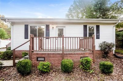 Cabarrus County Single Family Home For Sale: 266 Red Maple Drive