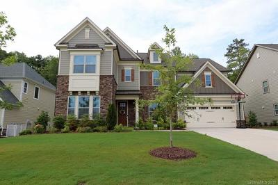 Waxhaw Single Family Home Under Contract-Show: 5301 Sequoia Lane