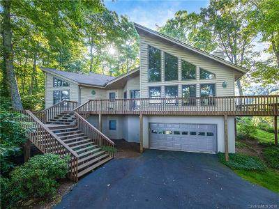 Burnsville Single Family Home For Sale: 71 Smoke House Way
