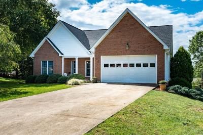 Catawba County Single Family Home Under Contract-Show: 4395 Fox Trail