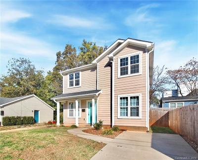 Single Family Home For Sale: 339 Cemetery Street