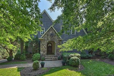Charlotte Single Family Home For Sale: 1021 Sedgewood Place Court
