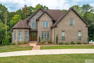 Newton Single Family Home For Sale: 1092 Harper Lee Dr