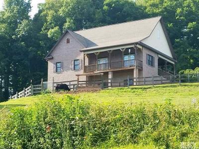 Lenoir Single Family Home New Listing: 2600 Setzers Creek Rd