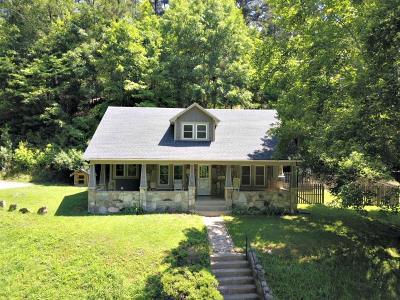 Jackson County Single Family Home For Sale: 34 Coosa Ridge Dr.