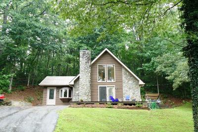 Franklin NC Single Family Home For Sale: $139,900