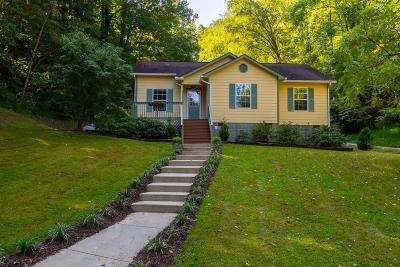 Jackson County Single Family Home For Sale: 163 Cougar Lane