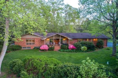 Jackson County Single Family Home Pending/Under Contract: 94 Poppy Lane