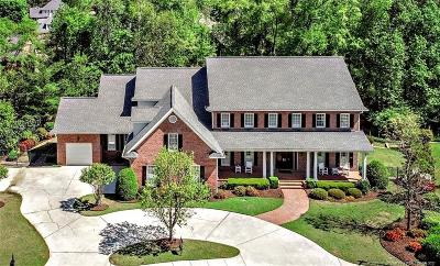 Fayetteville Single Family Home For Sale: 217 Forest Creek Drive