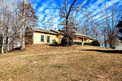 Murphy NC Single Family Home Under Contract: $169,900