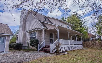 Young Harris Single Family Home For Sale: 2119 Woodlake Lane