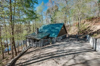 Murphy NC Single Family Home For Sale: $329,900