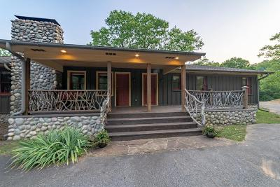 Marble Single Family Home For Sale: 1732 Maltby Road