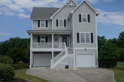 St James Single Family Home For Sale: 4463 Midshipman Court SE