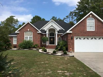 Bent Tree Plantation Single Family Home For Sale: 1780 Salt Marsh Circle SW