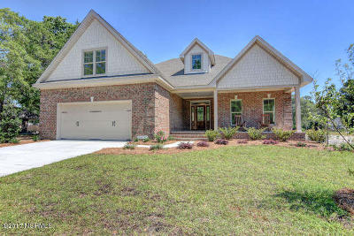 Wilmington Single Family Home For Sale: 1575 Grove Lane