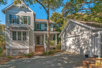 Bald Head Island Single Family Home For Sale: 15 Fort Holmes Trail