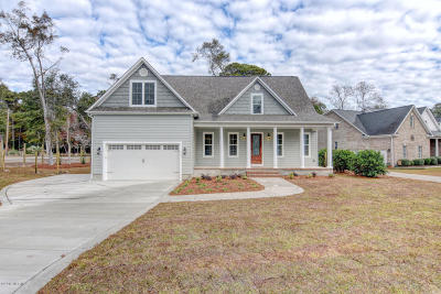 Wilmington Single Family Home For Sale: 1303 Summer Hideaway Road