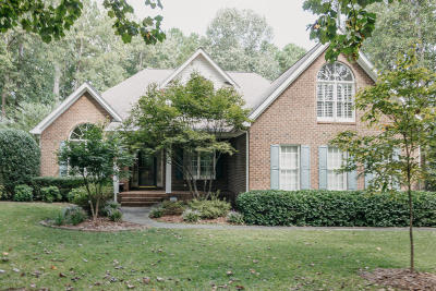 Nash County Single Family Home For Sale: 5245 Overlook Drive