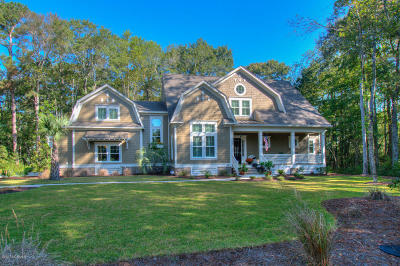 Single Family Home For Sale: 610 Caravalho Terrace SE