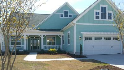 Ocean Isle Beach Single Family Home For Sale: 1489 Millbrook Drive SW