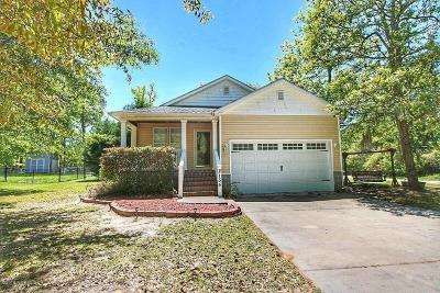 Supply Single Family Home For Sale: 2155 Fay Circle SW