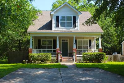 Supply Single Family Home For Sale: 1116 Indigo Branch Road SW