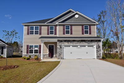 Jacksonville Single Family Home For Sale: 208 Messenger Court