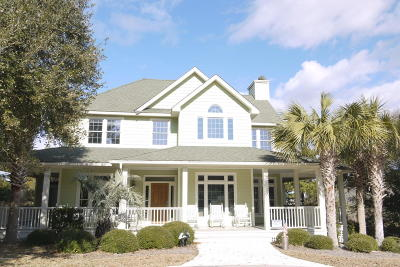 Emerald Isle Single Family Home For Sale: 9708 Spinnaker Place