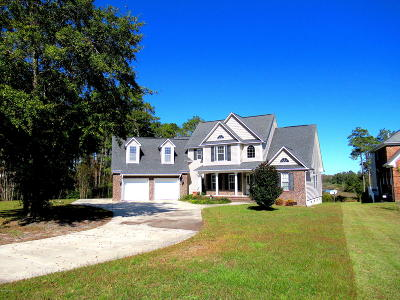 Onslow County Single Family Home For Sale: 232 E Ivybridge Drive