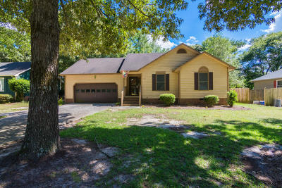 Richlands Single Family Home For Sale: 1304 Willow Springs Drive E