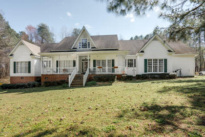 Nash County Single Family Home For Sale: 197 Brandywine Lane