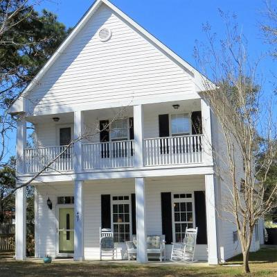 Oak Island Single Family Home For Sale: 407 McGlamery Street