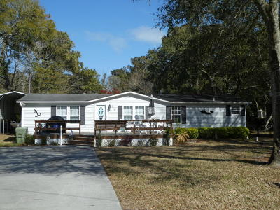 Atlantic Beach Single Family Home For Sale: 318 Fairview Street